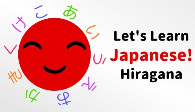 Lets Learn Japanese Hiragana Free Download