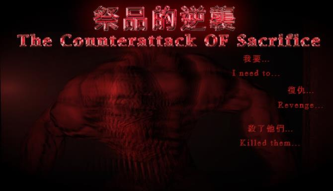 The Counterattack of Sacrifice Free Download