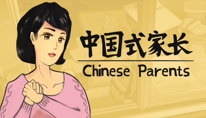 Chinese Parent Idol Agent Career Free Download
