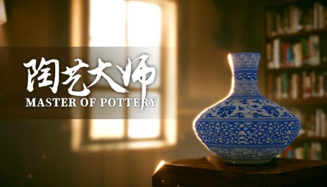 Master Of Pottery