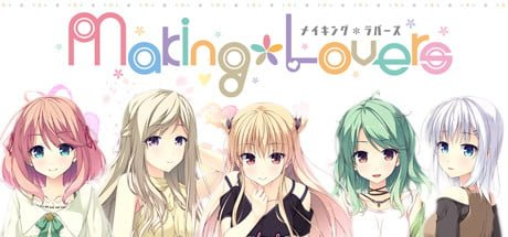 Making*Lovers