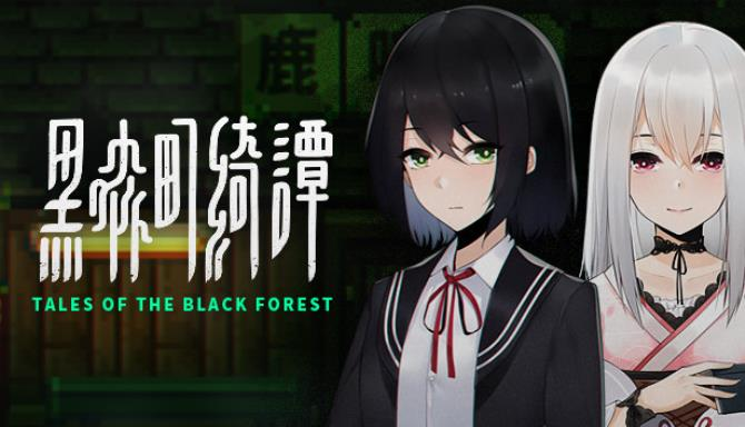 Tales of the Black Forest Free Download