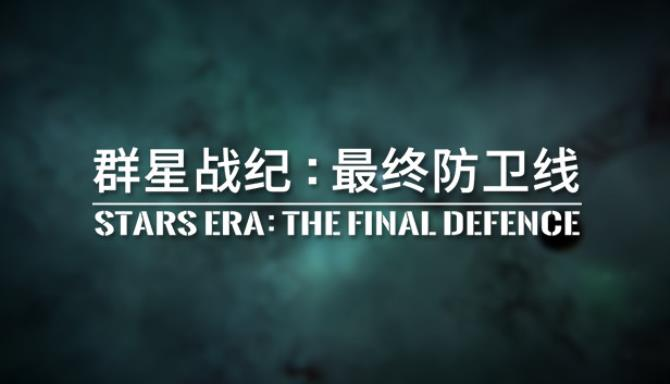 STARS ERA THE FINAL DEFENCE Free Download