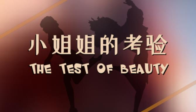 The Test Of Beauty Free Download
