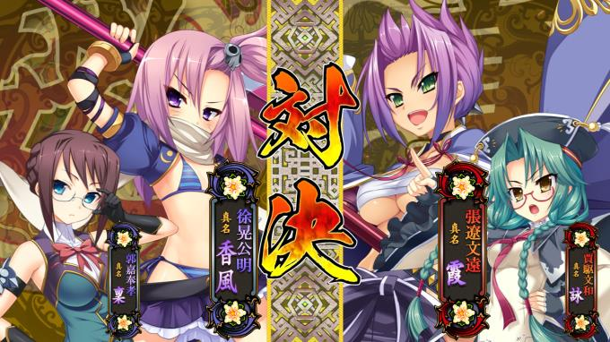 Koihime Enbu RyoRaiRai Version 3 Torrent Download