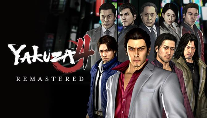 yakuza 4 remastered update v20210326